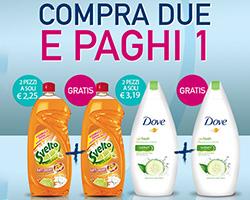 Da Unilever shop compri 2 e paghi 1. Approfittane subito!!!