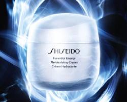 Campioni omaggio Shiseido Essential Energy: richiedi gratis