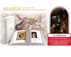 Riproduzione della Vergine delle Rocce di Leonardo in omaggio