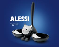 Vinci ciotole Tigrito di Alessi con Felix